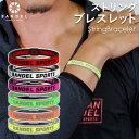 送料無料 バンデル スポーツ ストリング ブレスレット BANDEL sports string bracelet 那須川天心愛用
