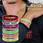 期間限定送料無料 5%OFF バンデル スポーツ ストリング ブレスレット BANDEL sports string bracelet 那須川天心愛用