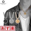 送料無料 バンデル チタン ネックレス BANDEL necklace titanium メンズ レディース シルバー ゴールド ブラック 送料込み スポーツ/【楽天BOX受取対象商品】