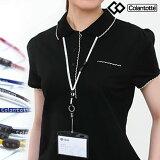 送料込み コラントッテ ワックル ストラップ(布タイプ) colantotte/磁気ネックレス/オフィス使いにも/磁気ネックレス/磁器ネックレス