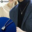 【送料無料】コラントッテ ネックレス カーボレイ CARBOLAY necklace colantotte 磁気ネックレス【延長保証】