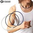送料無料 コラントッテ ネックレス クレスト colantotte 磁気ネックレス Necklace crest 磁気ネックレス/磁気/ネックレス
