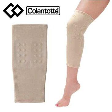 コラントッテ マグケアサポーター ひざロング colantotte mag care Supporter 膝/ひざサポーター/膝サポーター/ヒザ サポーター