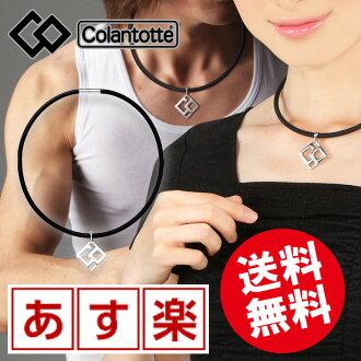A magnetic necklace (Colantotte) TAO,CO