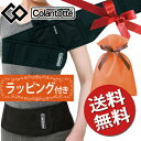 A-0006-gift-t1