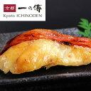 [一の傳の日]特大赤魚 蔵みそ漬(西京漬け)5切入 [IC-38]【150セット限定】