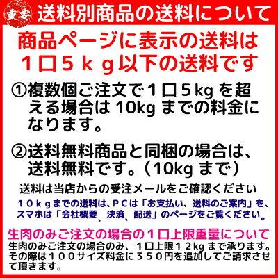 味付鶏肉ケイスーシャ冷凍食品/鶏肉/簡単調理/BBQ/おかず/焼肉/フライパン