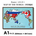 世界地図 ポスター インテリア A1 国旗 poster world ...