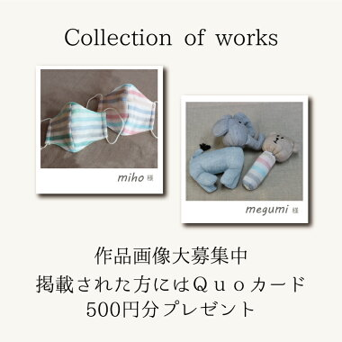 ガーゼ生地はぎれ日本製三河木綿5重織ガーゼ生地カットクロスお試し価格送料無料ポイント消化にハンドメイド赤ちゃんにやわらか選べるセットガーゼ約25cm×25cm