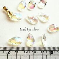 ドロップ☆ガラスチャームカットガラスビーズクリアオーロラメッキ16mm10個セット