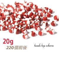 ツートンシードビーズ赤×白20g(220個前後)セット