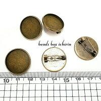 カボション・レジンセッティング☆ミール皿(20mm)ブローチ金古美5個セット