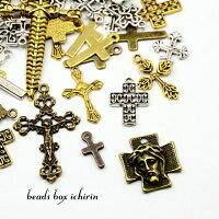 十字架☆チャームメタルクロスパーツアソート20個セット
