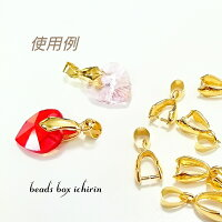 バチカン☆Aカン付きゴールドカラー10個セット