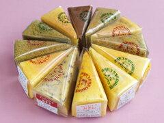 ヘルシーで美味しい!食物繊維豊富なこだわりのケーキこんにゃくケーキ 全種類12個セット【クー...