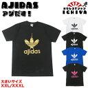 大きいサイズメンズ【おもしろTシャツ】AJIDAS(鯵だす)TシャツキングサイズXXLXXXL