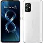 「国内版」Zenfone 8 256GB (RAM 16GBモデル) SIMフリー [ホライゾンシルバー]「ZS590KS-SL256S16」【防水防塵・おサイフケータイ対応】 5.9型 16GB/256GB nanoSIMx2 SIMフリースマートフォン【新品】【即納】【あす楽】