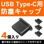 Type-C���ɿХ��С�4�������SSA��SSC-10CS��USB3.1TypeC�����б��ۡ�RCP�ۡ�DM���������ʡۡڥͥ��ݥ��б���
