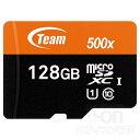 【スイッチ対応】MicroSDXC 128GB 500倍速モデルClass10 UHS-1 (最大読出80MB/s転送)Teamジャパン TUSDX128GUH