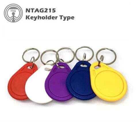 NTAG215 NFCタグ 3個セットキーホルダータイプICカードリーダー用ブランクタグNFC Forum Type-2 504バイトNFCタグ【ポスト投函便】