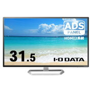 アイオーデータLCD-MF321XDB[広視野角ADSパネル搭載]31.5型ワイド液晶ディスプレイフルHD(1920x1080)対応ハーフグレア液晶中古モニターティスプレイミニd-sub15/DP/HDMI対応