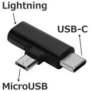 Lightning2in1変換コネクタLightning(メス)-USB-C(オス)、MicroUSB(オス)ICONSHOPIC-L2CMBLightningケーブルをUSB-C、MicroUSBに変換【RCP】メール便配送対応