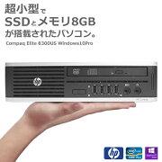 【中古】HPCompaqElite8300USCorei5+SSD搭載モデルUltraSlimDesktopWindows10Pro(64bit)第三世代Corei5メモリ4GBSSD256GBデスクトップパソコン省スペースデスクトップPC【RCP】