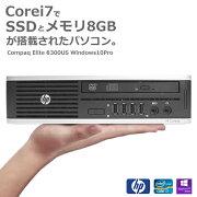 【中古】HPCompaqElite8300USCorei7+SSD搭載モデルUltraSlimDesktopWindows10Pro(64bit)第三世代Corei5メモリ8GBSSD256GBデスクトップパソコン省スペースデスクトップPC【RCP】