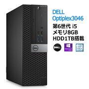 【中古】DELLOptiplex3046SFF第6世代Corei5-3.2GHz/メモリ8GBHDD1TB/Win10Pro64bit搭載省スペースパソコン【RCP】宅急便配送