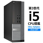【中古】DELLOptiPlex7010SFF第三世代Corei5搭載Windows10Pro(64bit)Corei5メモリ4GBHDD500GBデスクトップパソコン省スペースデスクトップPC【RCP】