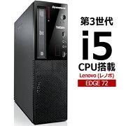 【中古】LenovoThinkcentreEdge72Windows10Pro(64bit)第3世代Corei5-2.9GHzメモリ4GB500GBDVDスーパーマルチドライブデスクトップパソコン【RCP】宅急便配送