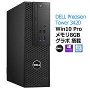 【中古】DELLPrecisionTower3420第6世代Corei5-3.2GHz/メモリ8GBHDD500GBWin10Pro64bit搭載NVIDIAQuadroK620グラボ搭載省スペースパソコン【RCP】