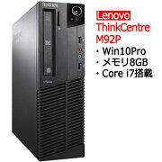 【中古】LenovoThinkcentreM92PWindows10Pro(64bit)第3世代Corei7-3.4GHzメモリ8GB500GBDVDマルチドライブデスクトップパソコン【RCP】宅急便配送