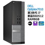【中古】DELLOptiPlex7010SFFCorei7/SSD/メモリ8GBWindows10Pro(64bit)第三世代Corei7メモリ8GBSSD512GBデスクトップパソコン省スペースデスクトップPC【RCP】