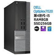 【中古】DELLOptiPlex7020SFF4世代i5/SSD/メモリ8GBWindows10Pro(64bit)Corei5メモリ8GBSSD256GBデスクトップパソコン省スペースデスクトップPC【RCP】
