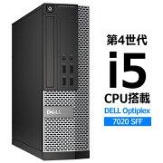 【中古】DELLOptiPlex7020SFF4世代i5/メモリ8GBWindows10Pro(64bit)Corei5メモリ8GBHDD500GBデスクトップパソコン省スペースデスクトップPC【RCP】