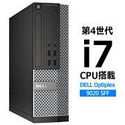 【中古】DELLOptiPlex9020SFF第四世代Corei7メモリ8GBHDD1TBWindows10Pro(64bit)デスクトップパソコン省スペースデスクトップPC【RCP】