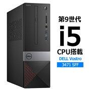 【中古】DELLVostro3471第9世代Corei5メモリ8GBHDD1TBWindows10Pro(64bit)デスクトップパソコン省スペースデスクトップPC【RCP】