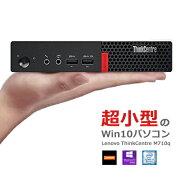 【中古】LenovoThinkCentreM710qTiny第7世代Corei3メモリ4GBHDD500GBWindows10Pro(64bit)デスクトップパソコン超小型デスクトップPC【RCP】