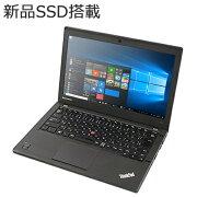 【中古】【処分特価】LenovoThinkPadX240新品SSD/WiFi/BT搭載12.5インチモバイルノートパソコンWin10Pro(64bit)第四世代Corei3-4010Uメモリ4GBSSD120GB※変更可能【RCP】宅急便配送