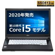 【2020年発売モデル】富士通A5510/D第10世代Corei5/SSD512GBメモリ8GBWindows10Pro(64bit)箱付き美品日本国内製造中古ノートパソコン
