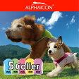 【ALPHAICON アルファアイコン】犬 タンクトップ/サマークーリングタンクトップ(2011モデル)/ドッグウェア/犬服/犬 服/クールウェア/クールベスト/クールTシャツ/アルファアイコン/ALPHAICON/機能的/ペットウェア【小型犬/S・M】