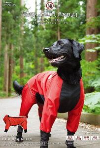 【カバーオール】雨が降っても楽しいお散歩♪伸縮する高性能【犬用レインコート】【送料無料】...