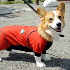 犬 レインコート/散歩用/ノミダニ防止/汚れ防止/寒さ対策/ドッグスポーツ/ドッグラン/抜け毛/雨...