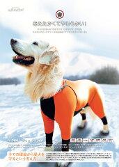 あったかいを逃がさない!温度調節機能を持つカバーオール!【小型犬/SS】ダブルフルドッグガー...