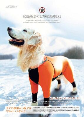 あったかいを逃がさない!温度調節機能を持つカバーオール!【超大型犬/3XL】ダブルフルドッグ...