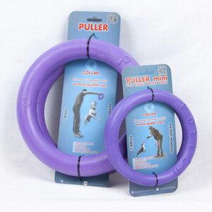 PULLER プラー/犬用おもちゃ/水遊び/川遊び/ディスク/フリスビー/ドッグスポーツ/トレーニング/...