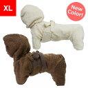 【ALPHAICON アルファアイコン】【大型犬用】犬 バスローブ/ドギーローブドッグウェア/…