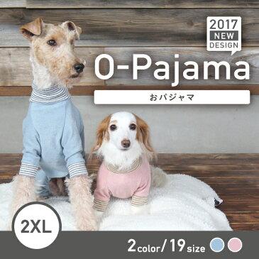 【ALPHAICON】 おパジャマ  2XL 【アルファアイコン】