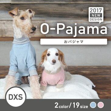 【ALPHAICON】 おパジャマ  DXS 【アルファアイコン】